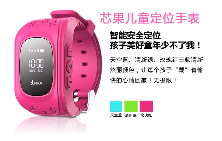 儿童定位手表辐射超标属谣言,产品资质认证引起重视