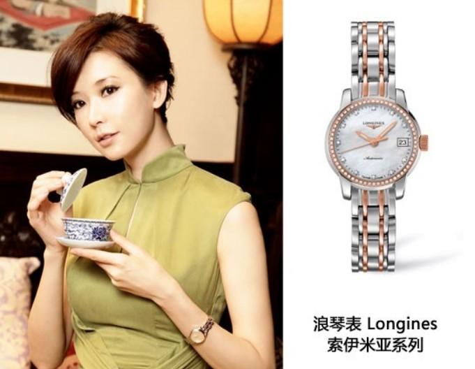 明星同款代言的手表介绍—赵丽颖、林志玲、章子怡、李连杰