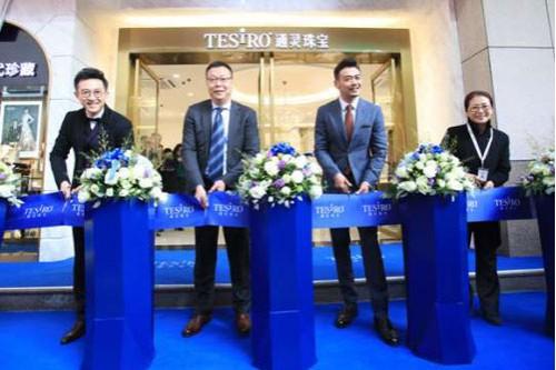 通灵珠宝南京新街口万达旗舰店面形象重装开业引入王室元素