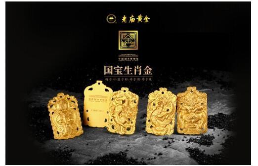 「图」老庙黄金及时尚珠宝品牌亚一珠宝于年底推出重磅新品